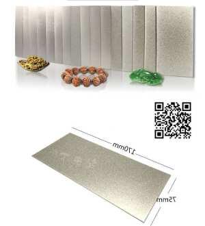 Шлифовально-полировальная алмазная пластина