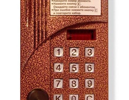 Модели домофонов в Украине