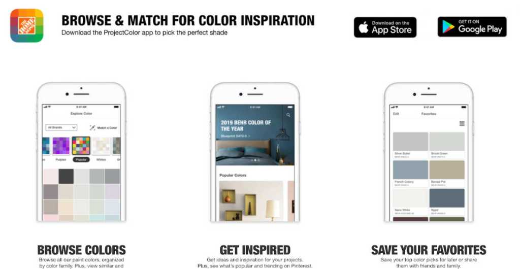 ProjectColor App by The Home Depot