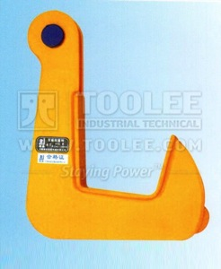 300 9217 DCQ Type Double Steel Plate Lifting Clamp Drawing