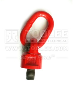 300 1723 Lifting Ring With Swivel and Thread