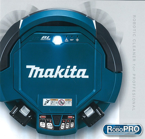 Makita RoboPRO Vacuum Top Showing 18V X2 Battery Packs