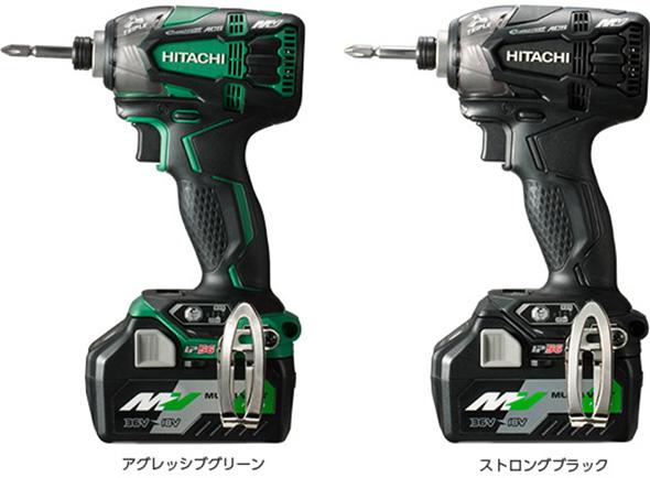 Hitachi MultiVolt Impact Drivers