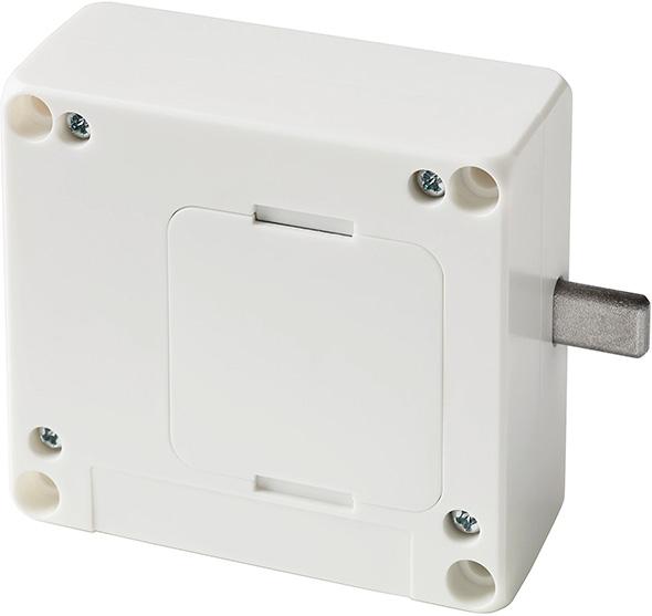 New Ikea Smart Lock Rothult Perfect, Ikea Locking Cabinet