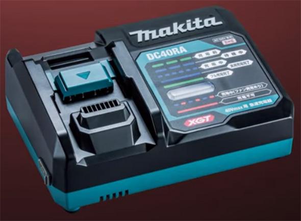 Makita XGT 40V Max Charger