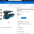 Bosch Sander Kit at Walmart 12-2020