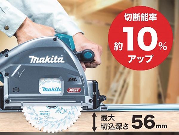 Makita XGT Cordless Track Saw Cutting Capacity
