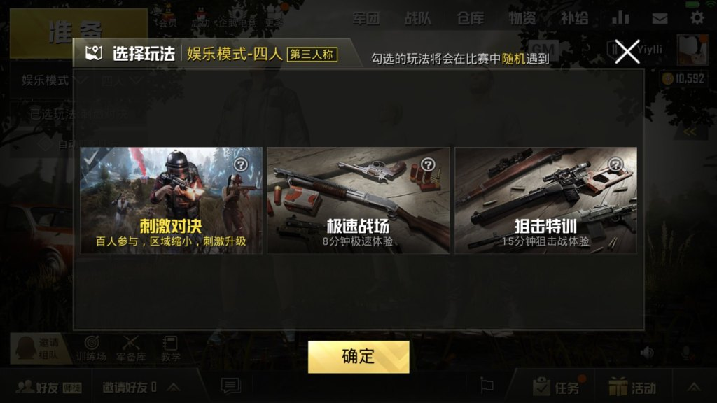 PUBG Mobile 0.6.1 APk download Link