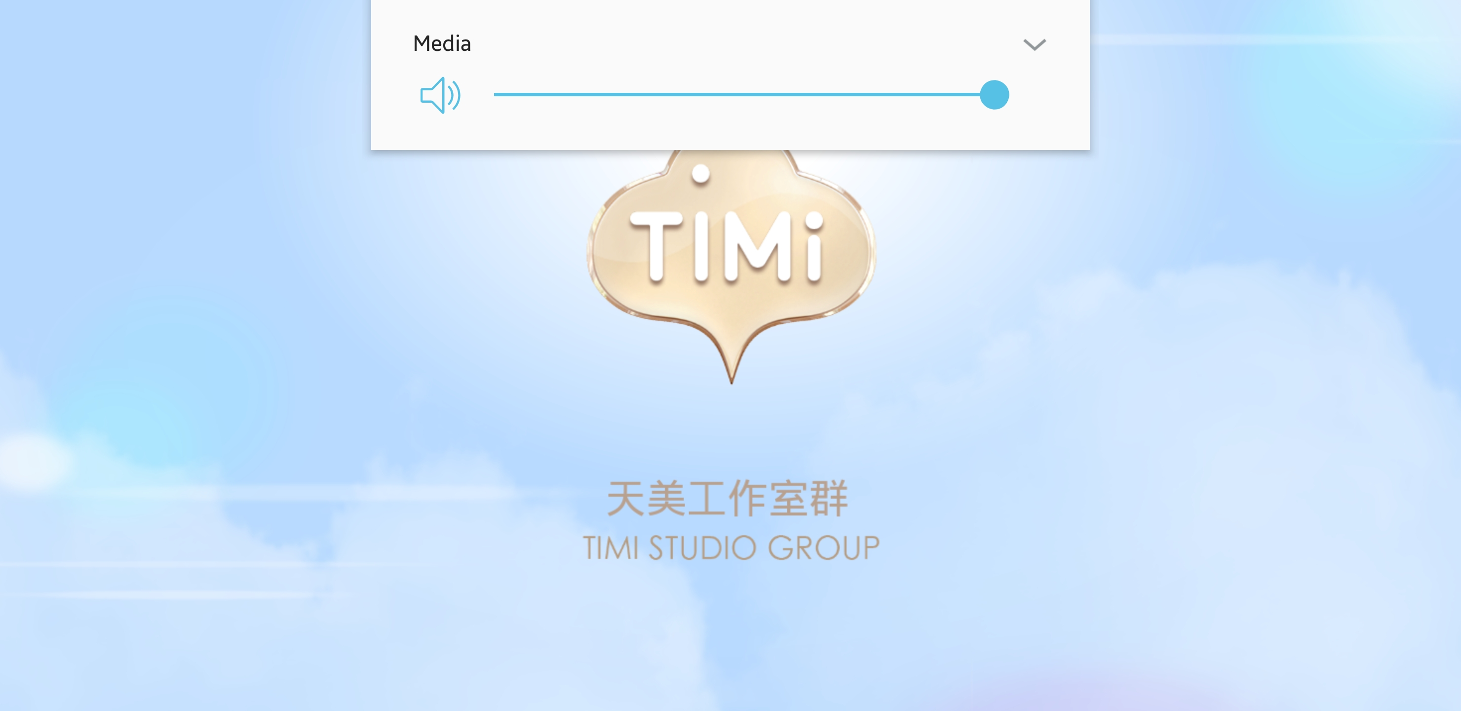 Download PUBG Mobile Timi Apk v1 0 6 3 0, with Miramar map