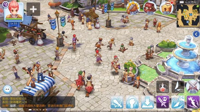 Ragnarok Online Mobile for PC