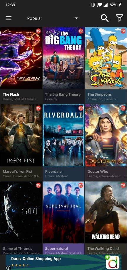 Cinema APk HD Download
