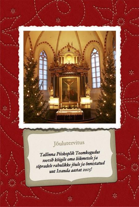 Jõulukaart 2014