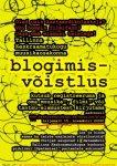 Blogivõistlus
