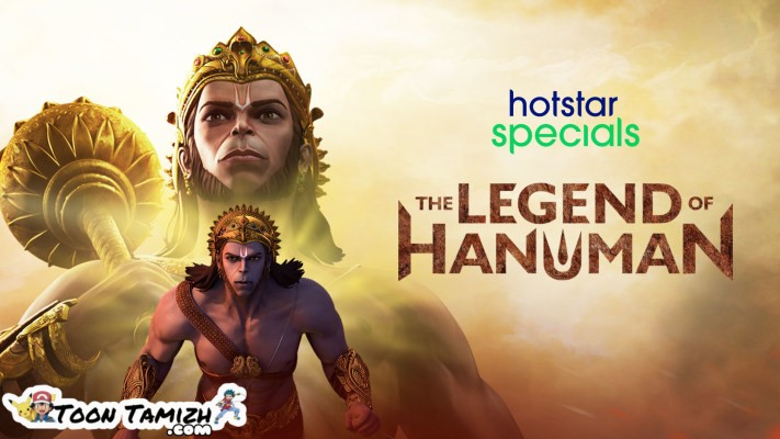 The Legend of Hanuman (Season 1)