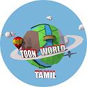 ToonWorld Tamil
