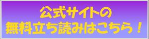 【コミなび純稿】クラスメイトとエッチ授業19話の公式サイトの無料立ち読みはこちら!