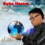 African China – Boko Haram | Gen Gen