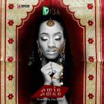 """Di'Ja – """"Amen"""" (Prod by Don Jazzy)"""