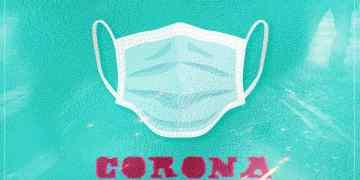 "Doski - ""Corona Freestyle"" « tooXclusive"