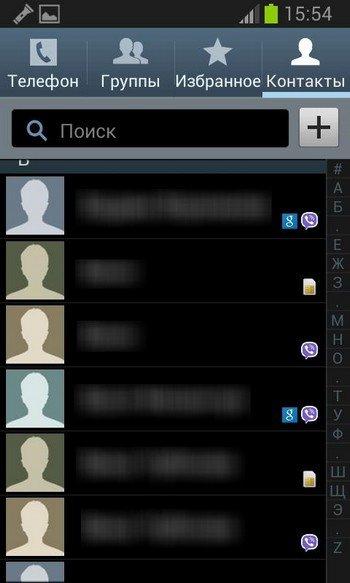 Как поставить фото звонящего на весь экран на Аndrоіd?