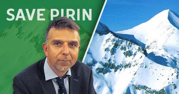 Отново протест в защита на Пирин