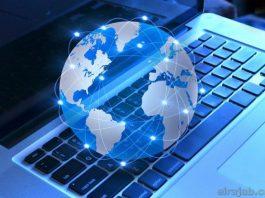 teknologi terbaru dunia