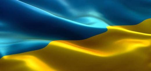 БК Украины