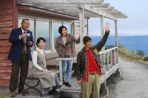 (C)2014「ふしぎな岬の物語」製作委員会