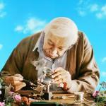 ©2014 PIE FILMS/2-TEAM PRODUCTIONS/PALLAS FILM/TWENTY TWENTY VISION.