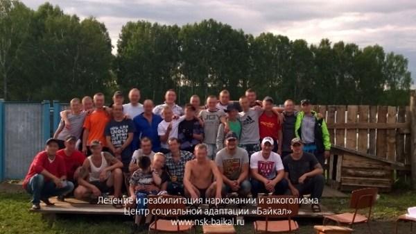 Центр реабилитации «Байкал» в Новосибирске: цены, отзывы ...
