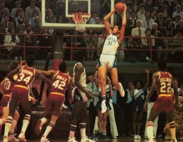 Sam Bowie at Kentucky