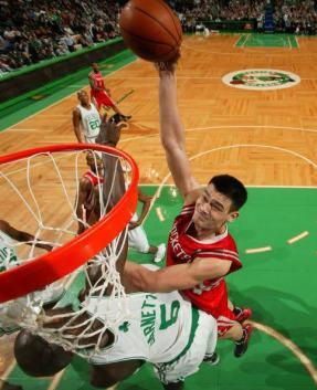 Representative NBA Draft Picks - Yao Ming