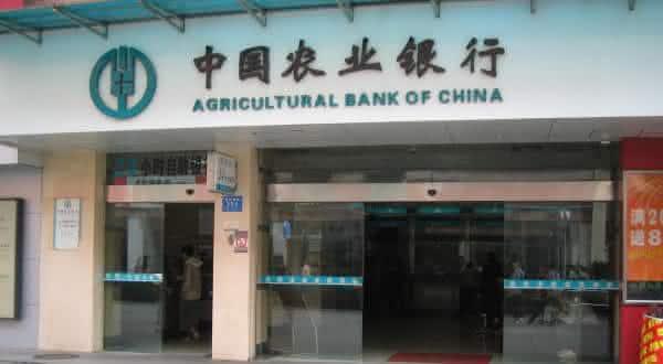 banco agrcola da china um dos maiores empregadores do mundo