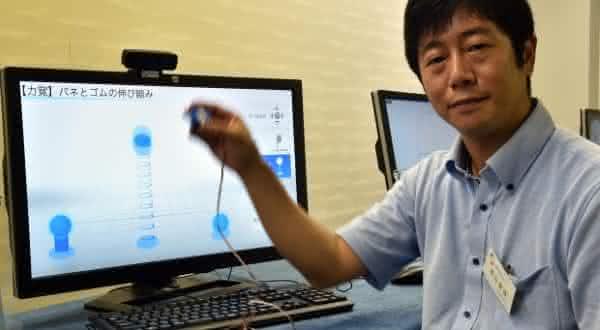 japao um dos paises com mais graduados