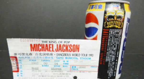 Pepsi-Cola Taiwan Michael Jackson Dangerous World Tour 1993 entre os refrigerantes mais caros do mundo