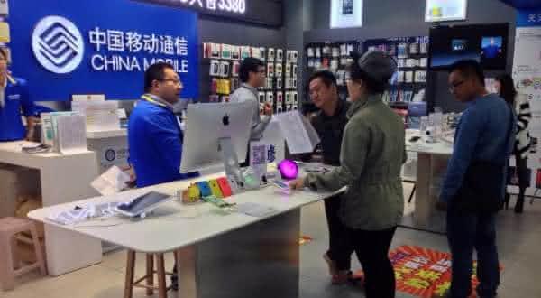 china telecom entre as maiores empresas de telecomunicações do mundo