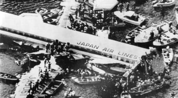 Japan Airlines Flight 123 entre os maiores acidentes aereos de todos os tempos
