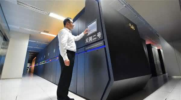 Tianhe-2 entre os supercomputadores mais caros do mundo