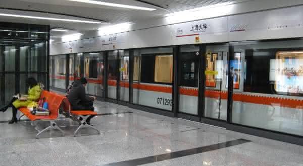 Shanghai Metro entre os maiores sistemas de metro do mundo