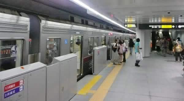 toquio Metro entre os maiores sistemas de metro do mundo
