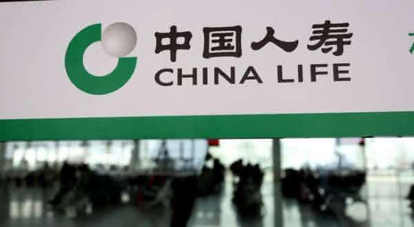 china life entre as maiores empresas de seguros do mundo