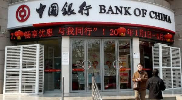 bank of china entre as empresas mais lucrativas do mundo