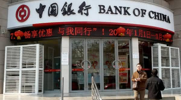 bank of china entre as empresas mais lucrativas do mundo
