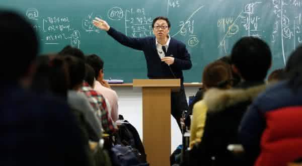 coreia do sul entre os paises com maiores salarios de professores no mundo