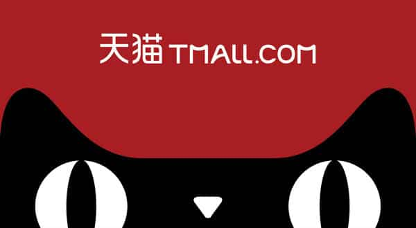 tmall entre os maiores sites e-commerce do mundo