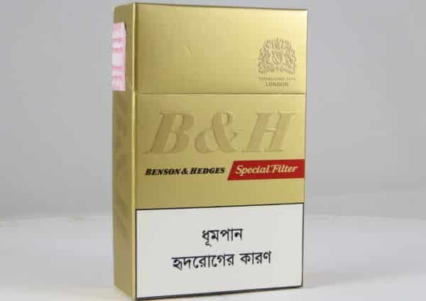 Benson Hedges entre as marcas de cigarro mais caras do mundo