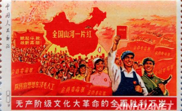 The Whole Country is Red entre os selos mais caros do mundo