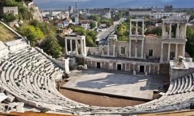 Plovdiv entre as cidades mais antigas do mundo