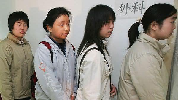 China entre os paises com as mulheres mais feias do mundo