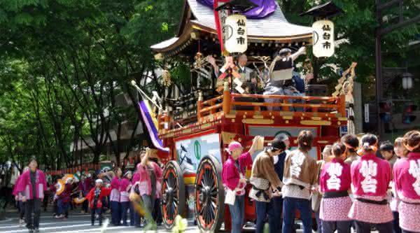 japao entre os paises com mais feriados publicos no mundo
